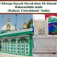 Hazrat Sheikh Alauddin Ali Ahmed Sabir