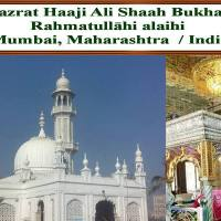 Hazrat Haji Ali Shah Bukhari (R.A.)