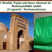 Najm al-Din Kubra