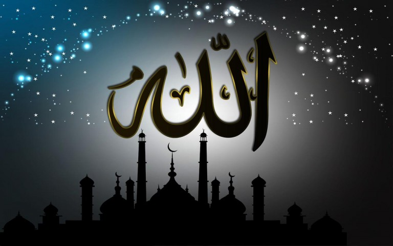 allah-beautiful-wallpaper-768x480
