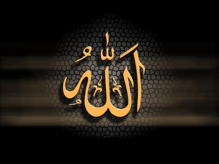 allah-wallpaper-768x576