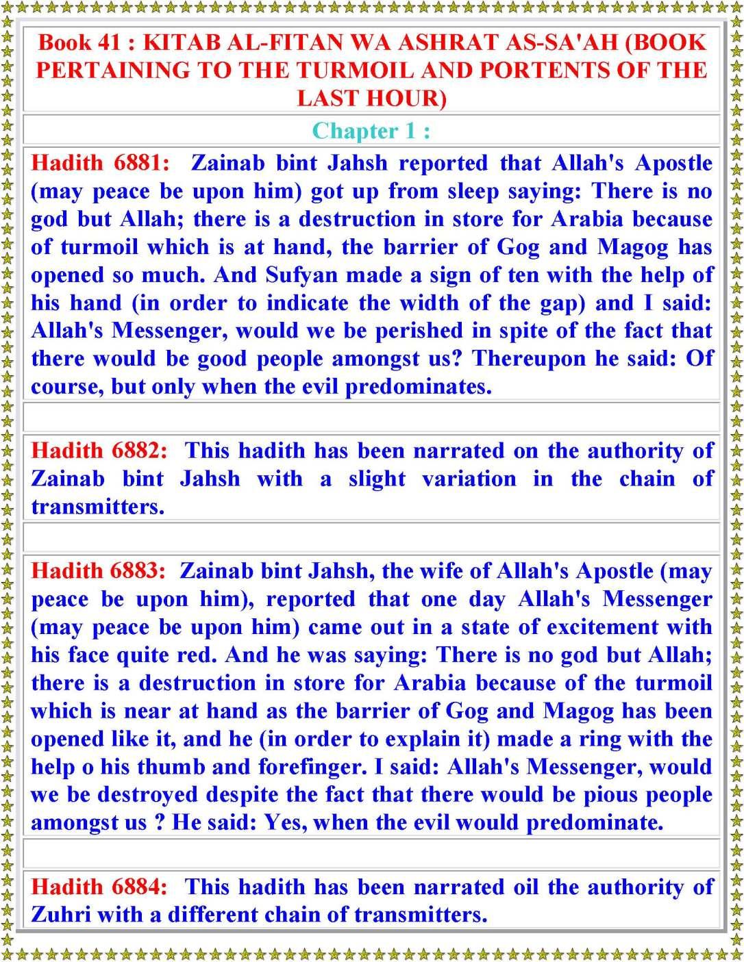 Book41_Kitab_Al_Fitn_Page_01