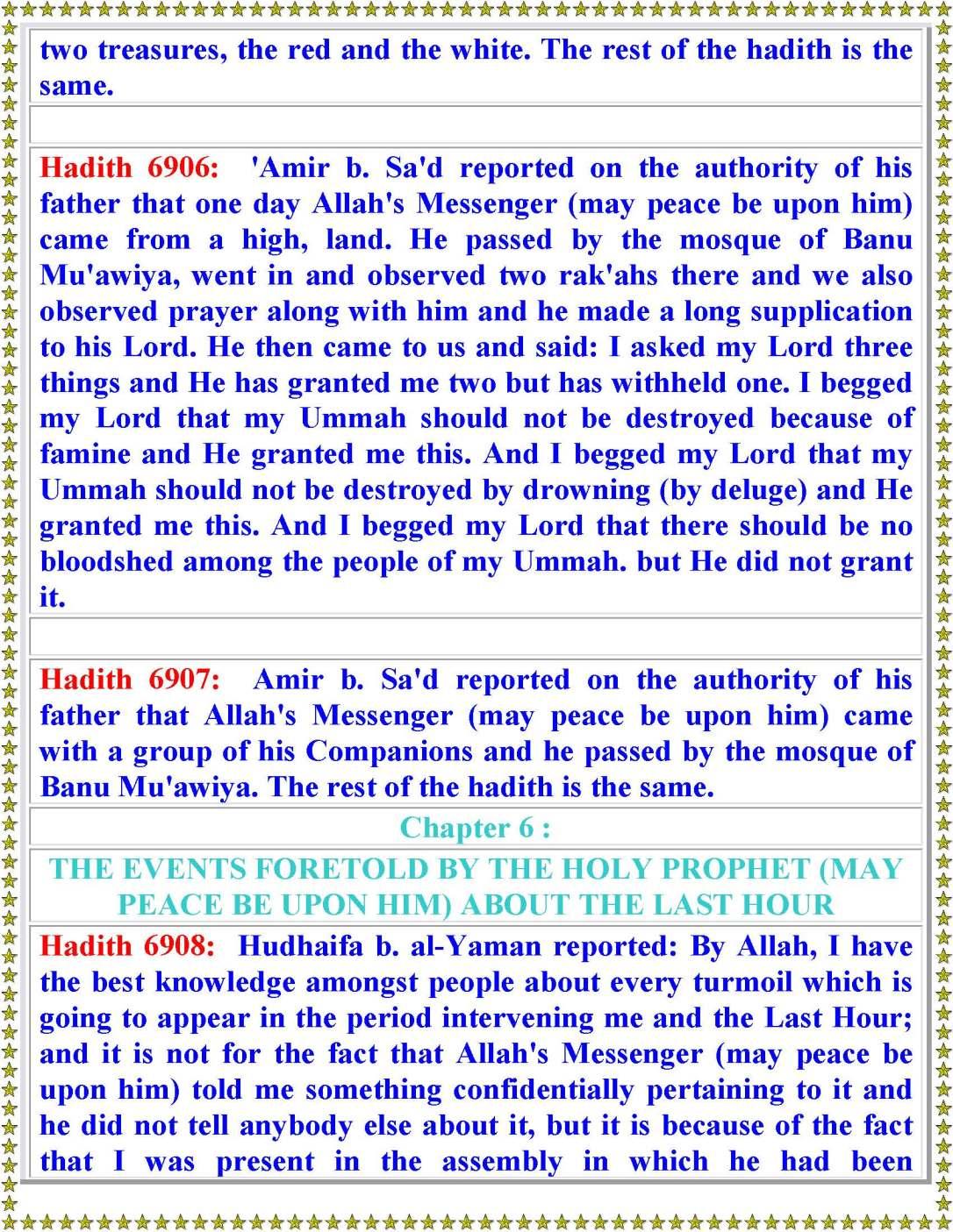 Book41_Kitab_Al_Fitn_Page_08