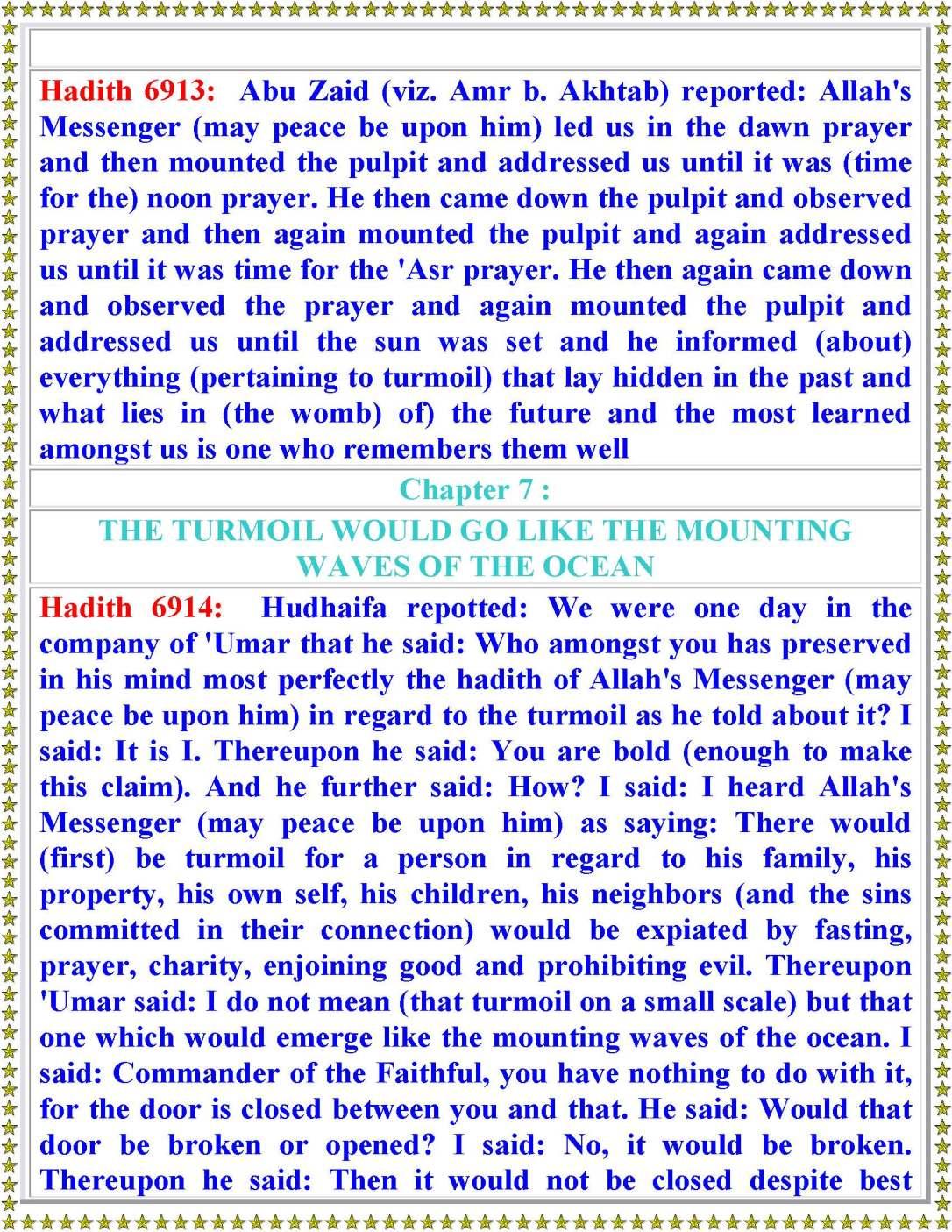 Book41_Kitab_Al_Fitn_Page_10