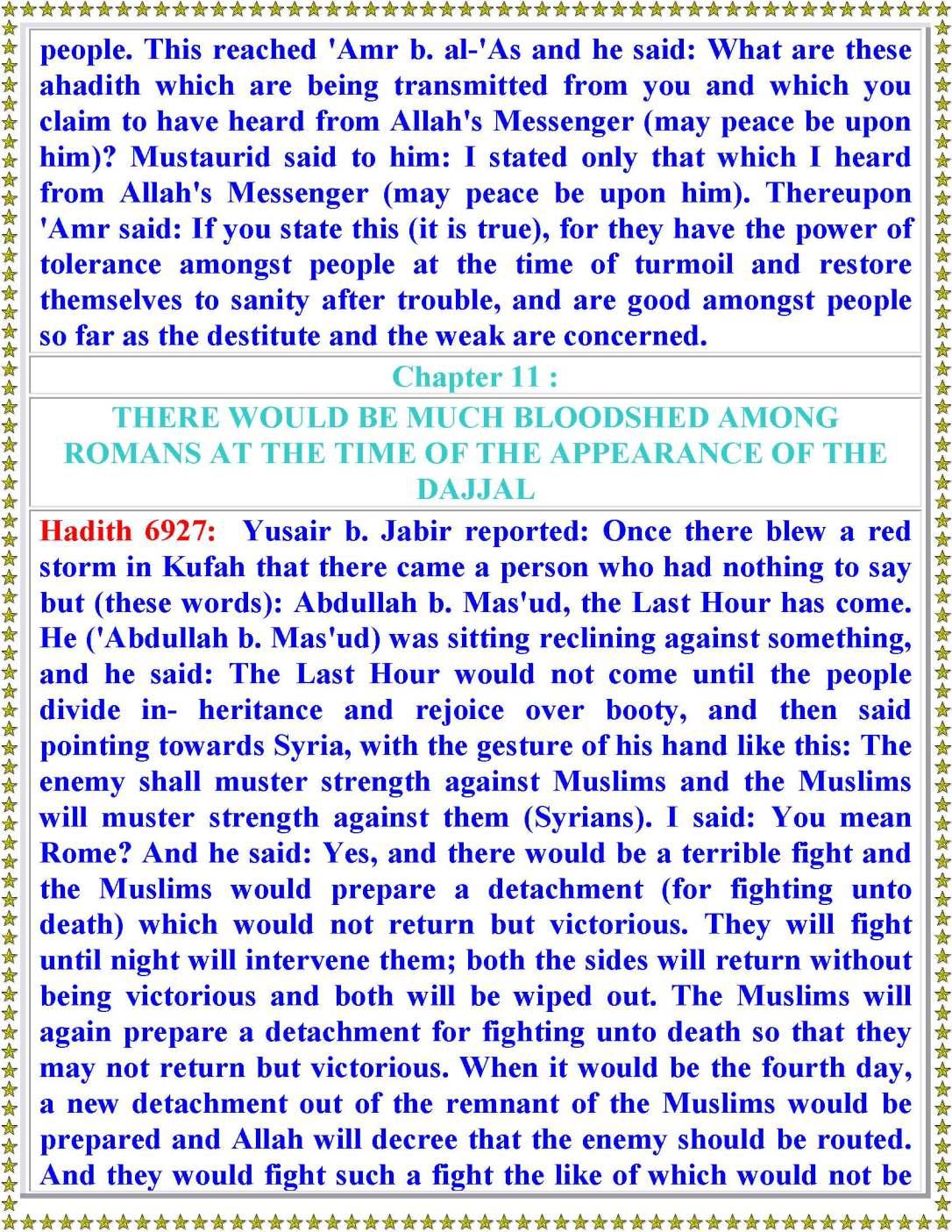 Book41_Kitab_Al_Fitn_Page_15
