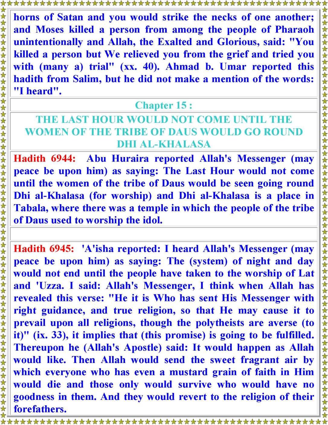 Book41_Kitab_Al_Fitn_Page_21