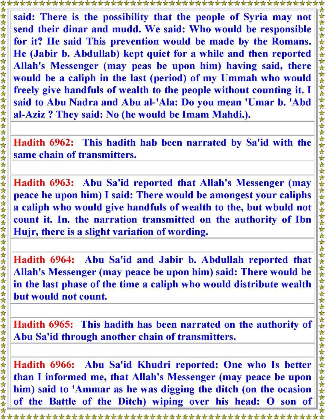 Book41_Kitab_Al_Fitn_Page_25