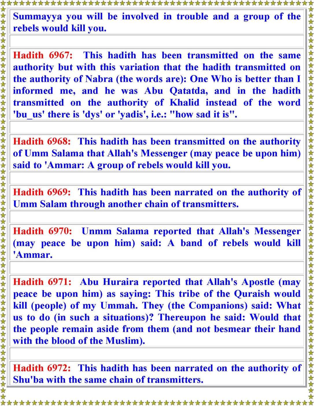 Book41_Kitab_Al_Fitn_Page_26