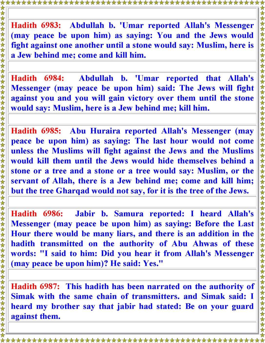 Book41_Kitab_Al_Fitn_Page_29