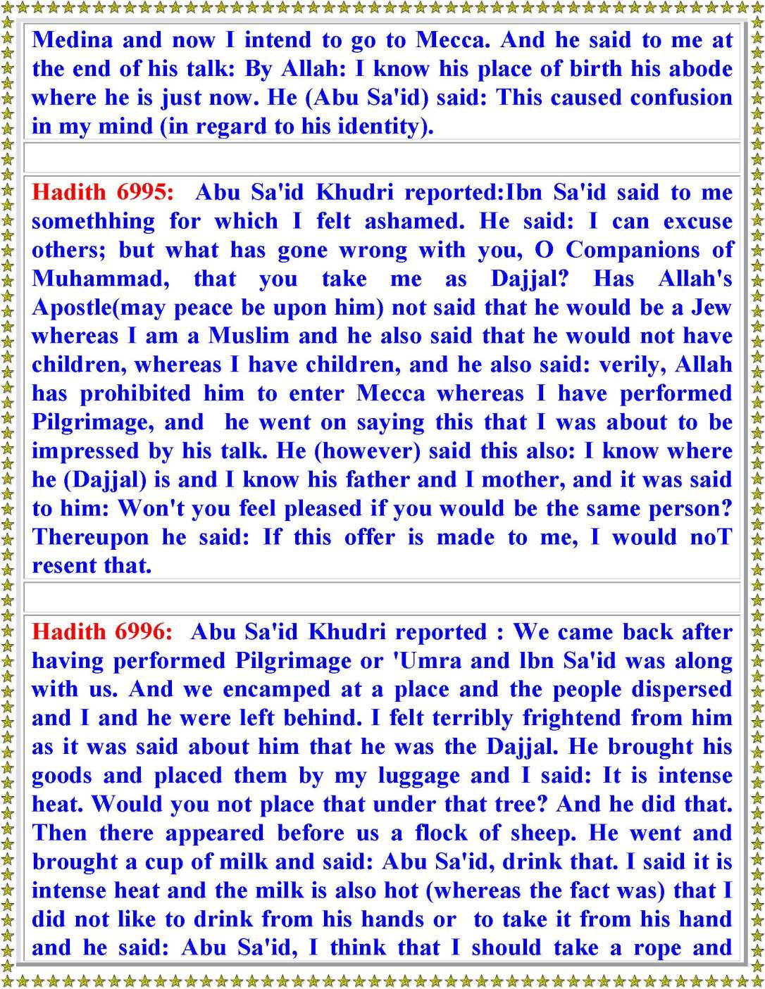 Book41_Kitab_Al_Fitn_Page_32