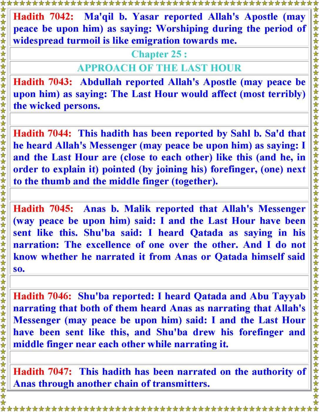 Book41_Kitab_Al_Fitn_Page_55
