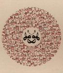 calligraphy-11-3-1016