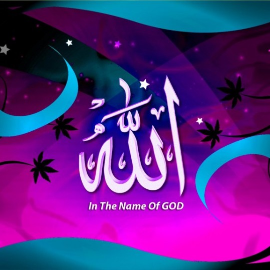 islamic-allah-wallpaper-768x576