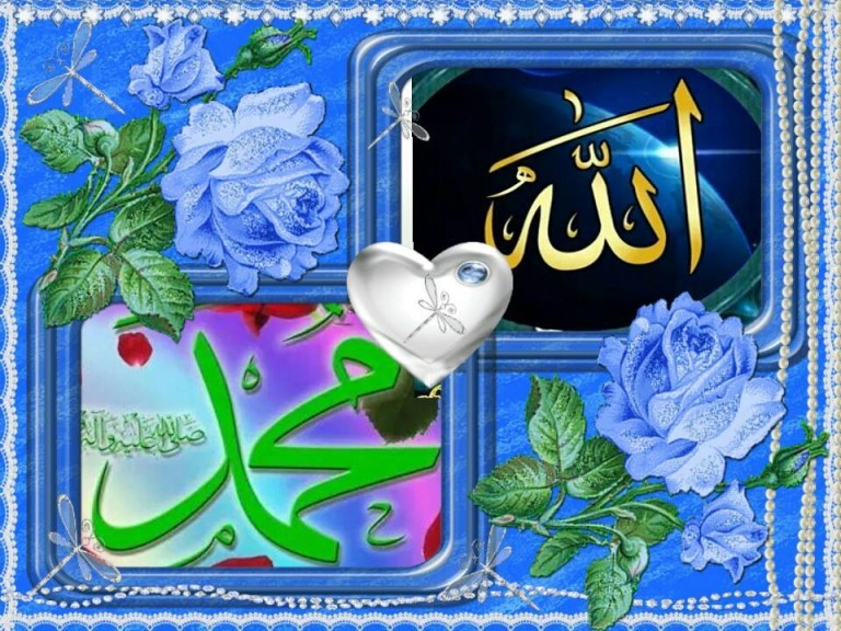 islamic-blog-768x576