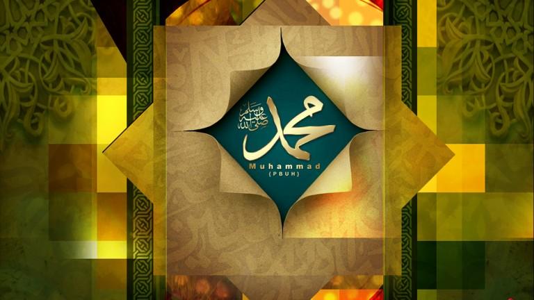 Islamic-Wallpaper-768x432