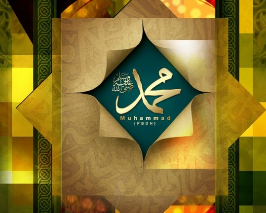 Islamic-Wallpaper-768x432