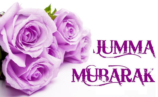 jumma-mubarak-dua