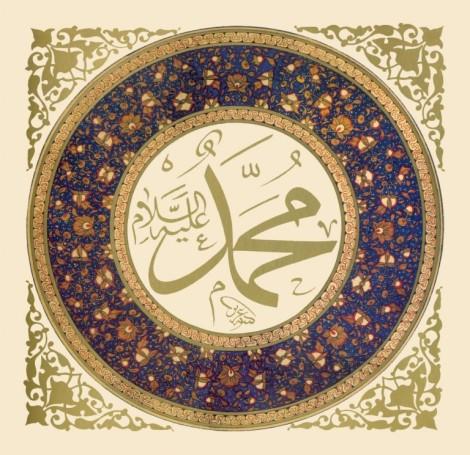 muhammad_alayhi_s-salam-768x745