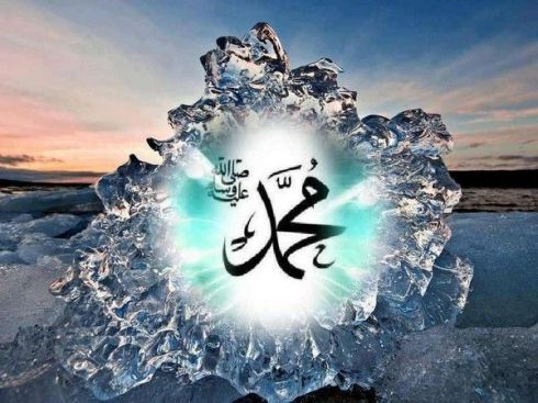 Rasool-Allah