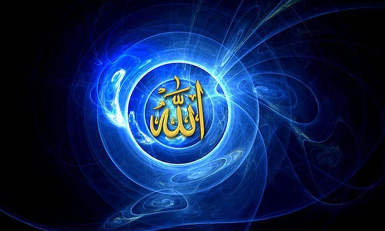 ya-allah-768x461