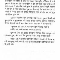 Hazrat Nasiruddin Chirag-e-Dehlavi