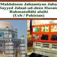 Syed_Jalaluddin_Makhdoom_Jahaniyan_Jahan_Gasht_uch_shareef r.a