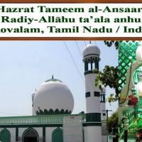 Hazrat Tamim al-Ansari(رضئ اللہ تعالی عنہ)