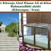 Hazrat Abul  Hasan  Qarqarni r.a