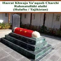 Hazrat Yaqub Charkhi رحمتاالله علیه