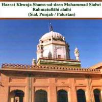 Hazrat Khawaja Shams-ud-din Sialvi (Rahmatullah)