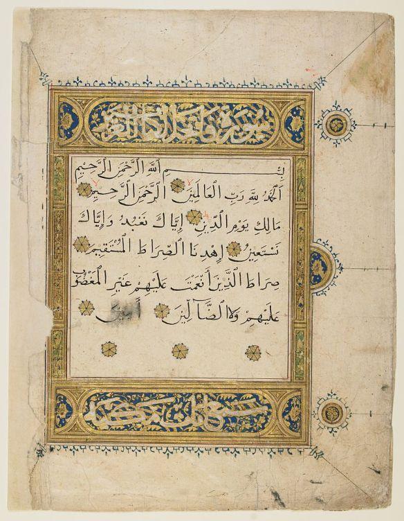 800px-al_fatihah_-_naskh_script
