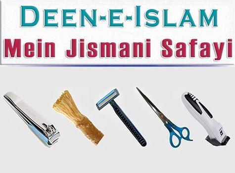 clean-in-islam
