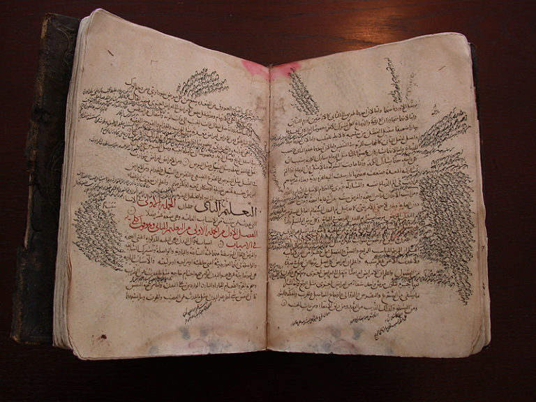 ibn-sina-12-768x576