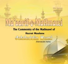 Ma-aarif-E-Mathnawi_Page_001