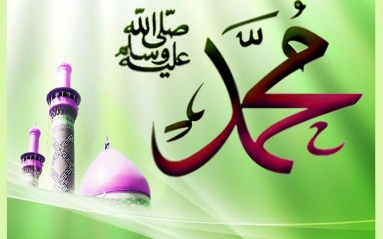 most-beautiful-allah-muhammad-768x480