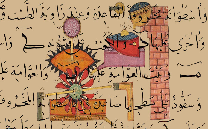 muslimheritage-hydraulic-imagery-in-medieval-arabic-texts-hydro01