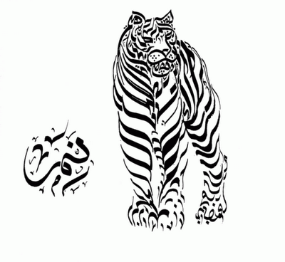 muslimheritage.com-cats-in-islamic-culture-hassanmusa01-1