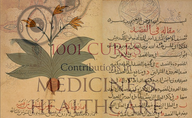 muslimheritage.com-humoral-pathology-humoralpathology0