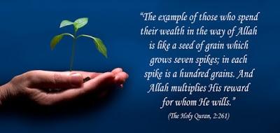 Quranic-verse-1