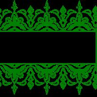 SUHRAWARDIYA SILSILA