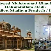Hazrat Shah_Muhammad_Ghous_Gwalior r.a