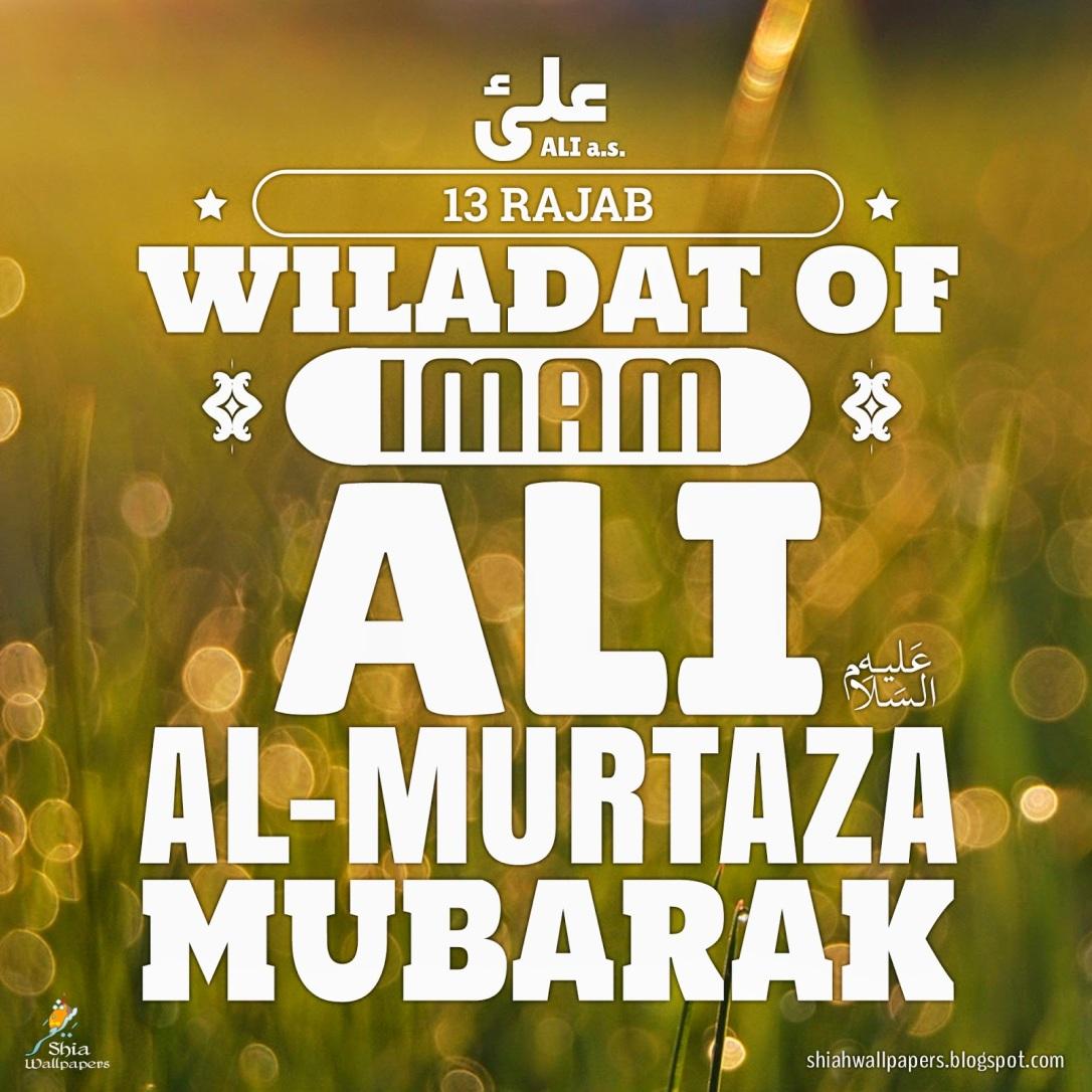 66-667420_wiladat-of-imam-ali-mubarak-13-rajab-wiladat