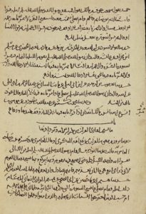 abu_ubayda_05-205x300