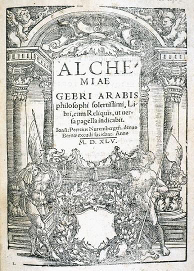 Alchemiae_Gebri_Arabis