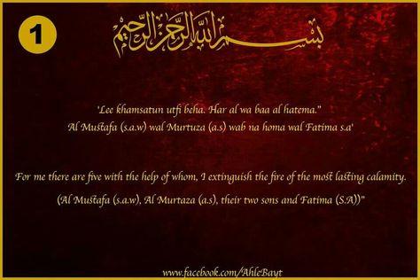 dce2e5df84afdb097bf22481f11c561d--islam-