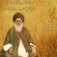 Ala Hazrat Ashrafi Miyan r.a