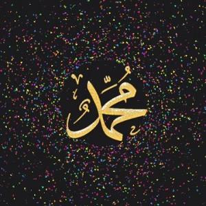 hadith-islamicblog-300x300