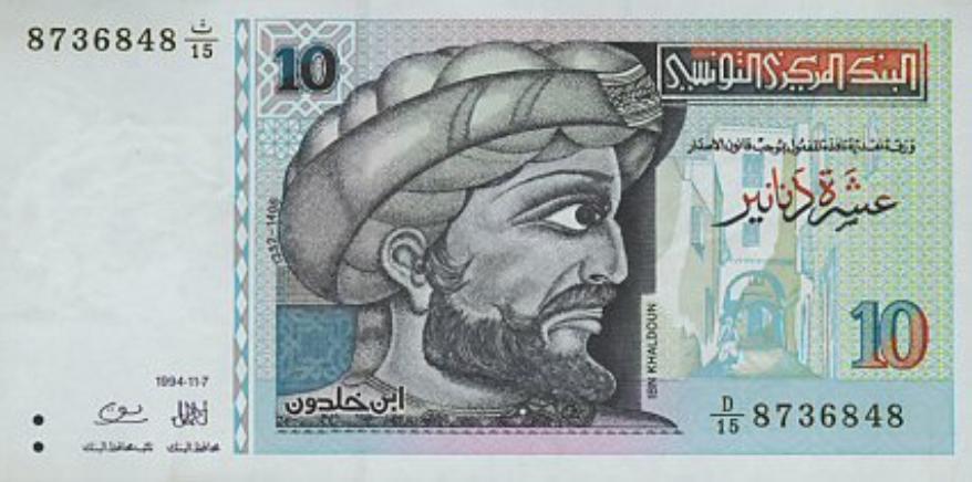 Ibn_Khaldun_Economy-2_1