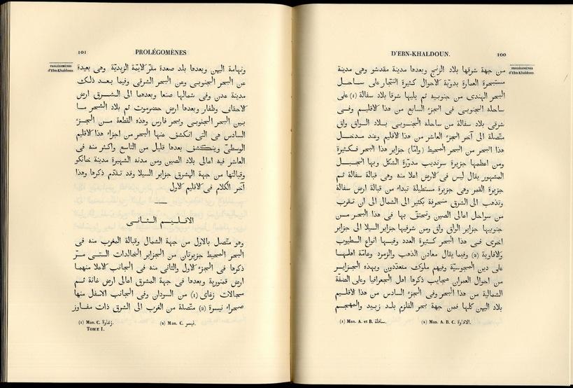 Ibn_Khaldun_Economy-2_3