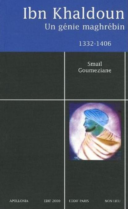 Ibn_Khaldun_Economy-2_8